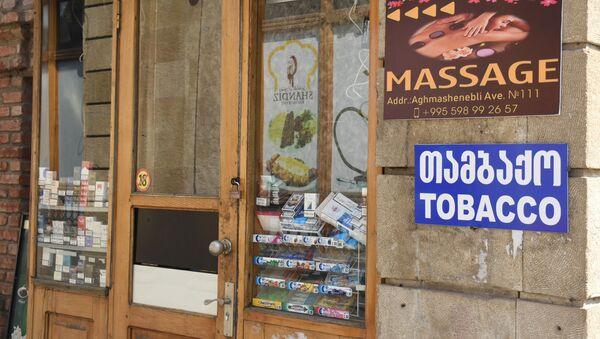 Витрины магазинов с сигаретами - Sputnik Грузия