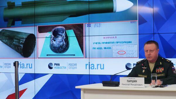 Брифинг Министерства обороны РФ по  крушению Боинга-777 - Sputnik Грузия