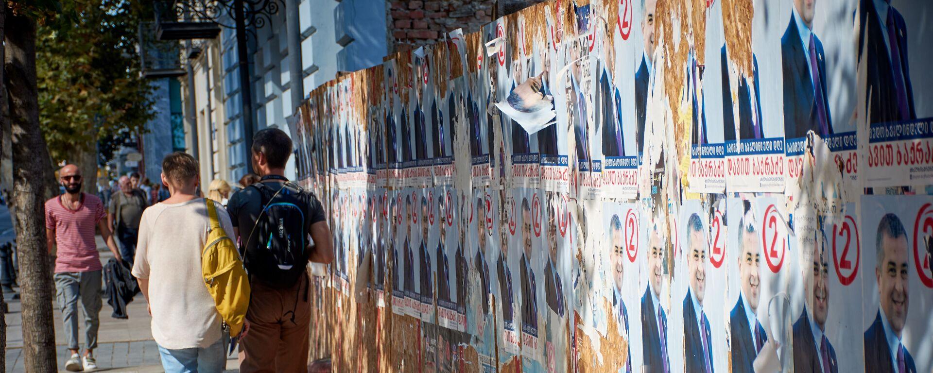 Люди идут по проспекту Агмашенебели мимо предвыборных плакатов - Sputnik Грузия, 1920, 28.09.2021