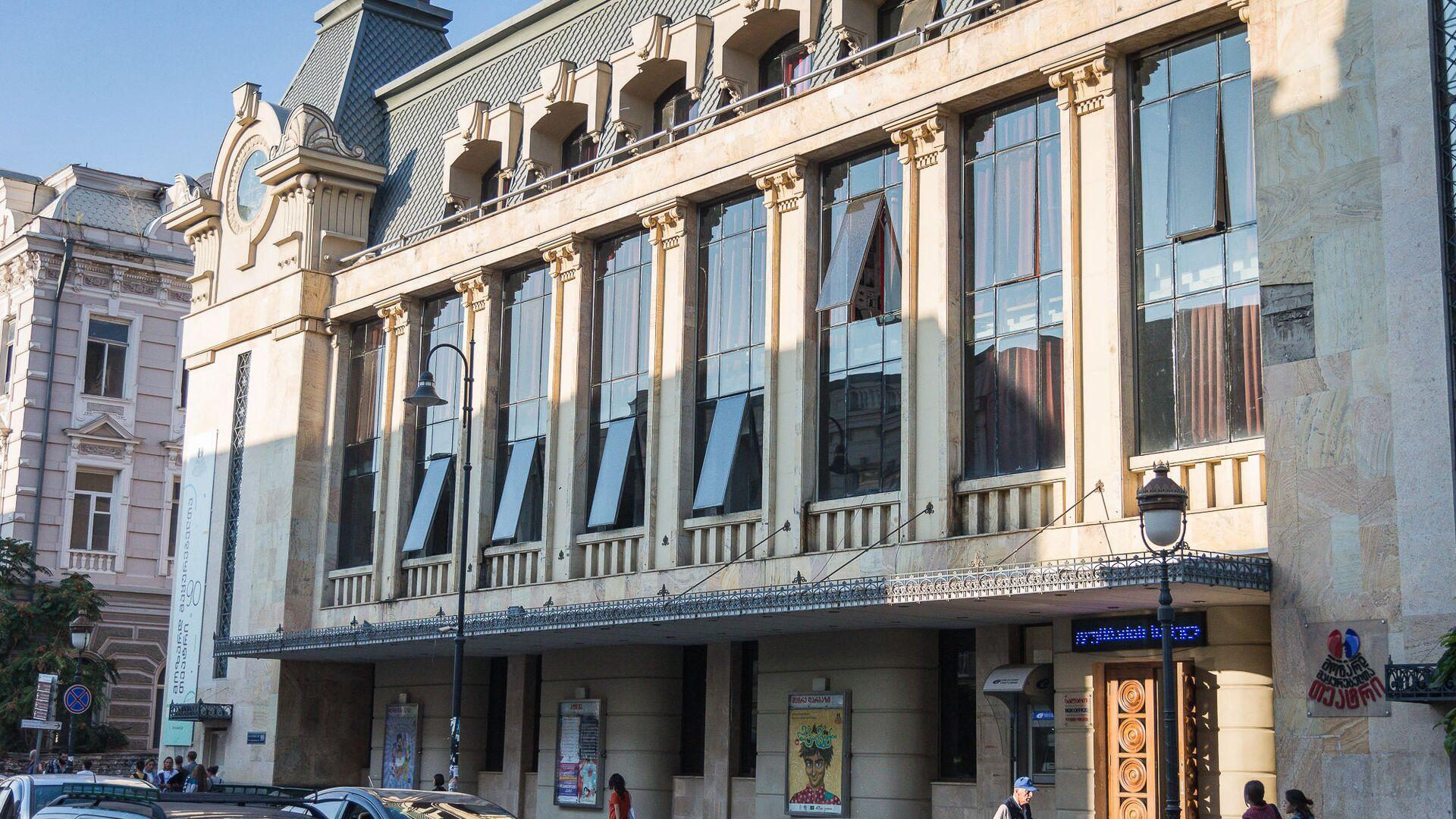 Театр юного зрителя имени Нодара Думбадзе в Тбилиси - Sputnik Грузия, 1920, 06.04.2021