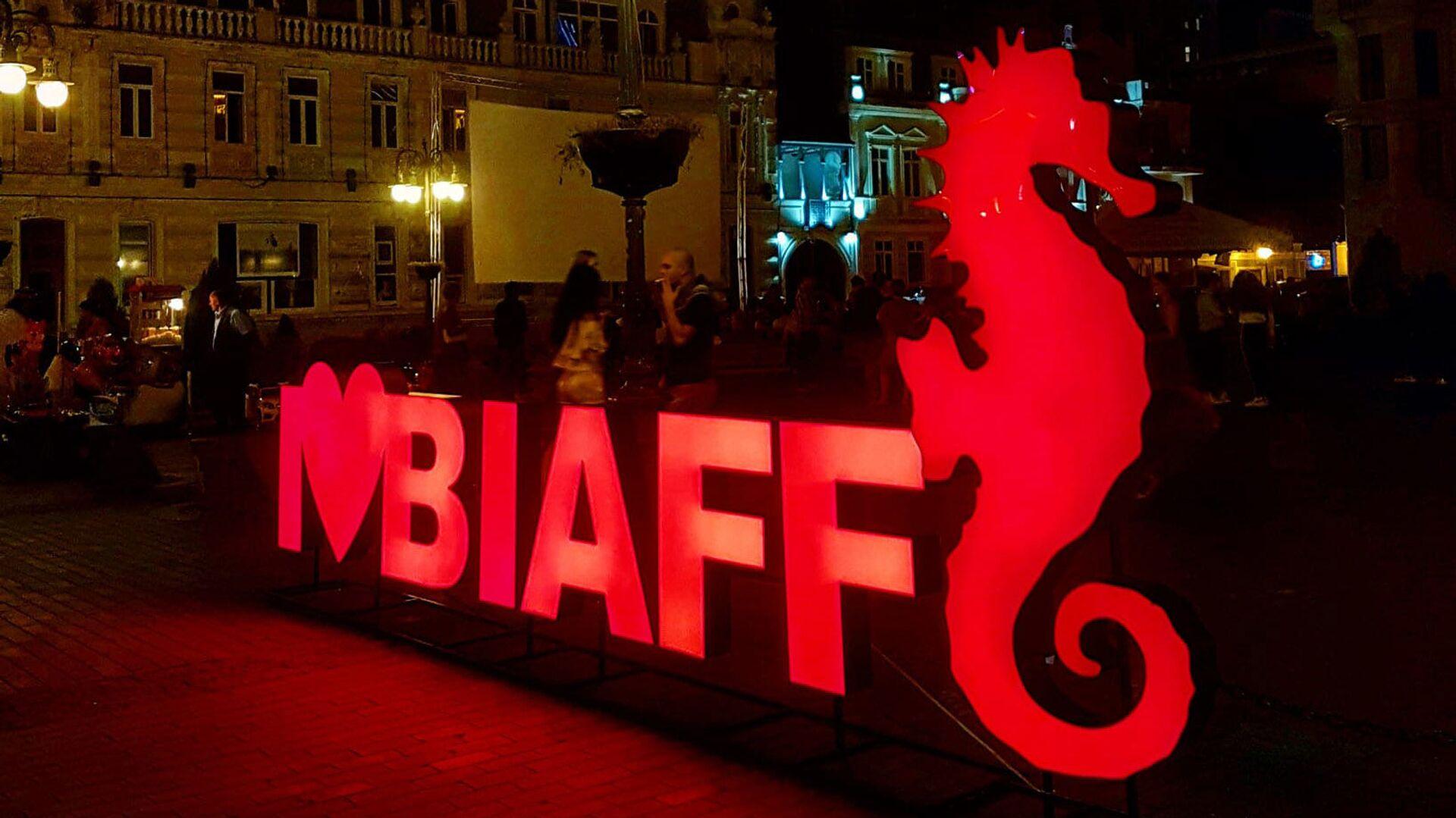 Международный фестиваль авторского кино BIAFF - Sputnik Грузия, 1920, 25.09.2021