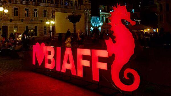 Международный фестиваль авторского кино BIAFF - Sputnik Грузия