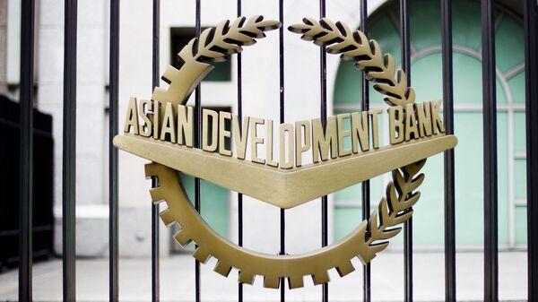 Логотип Азиатского банка развития - Sputnik Грузия