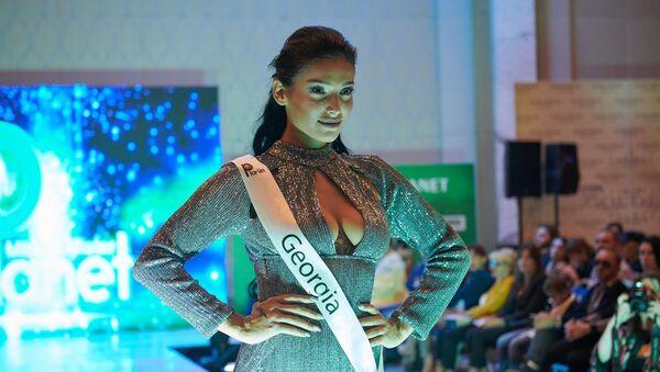 Финал конкурса Miss & Mister Planet 2018 - участница из Грузии в платье - Sputnik Грузия