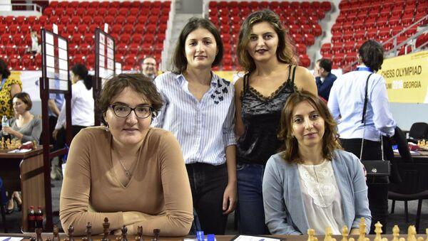 Сборная Грузии по шахматам - Sputnik Грузия