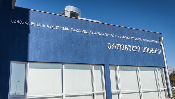 Экскурсия по лаборатории Лугара в Тбилиси - Sputnik Грузия