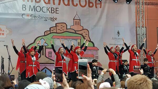 თბილისობა მოსკოვში - Sputnik საქართველო