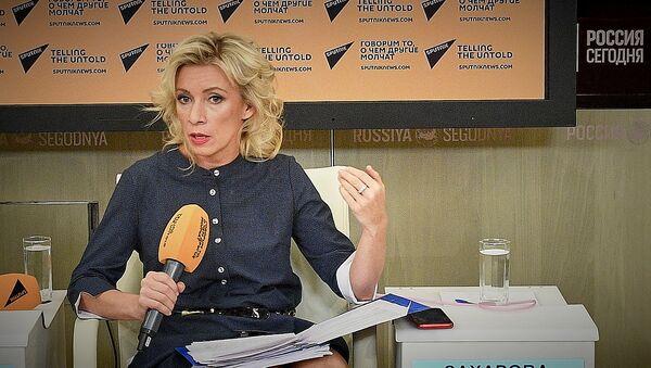 Мария Захарова на брифинге - Sputnik Грузия