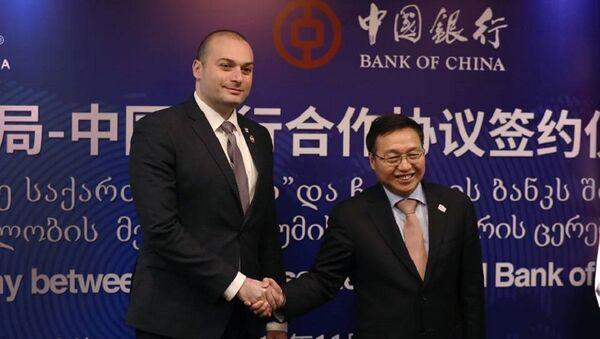 მამუკა ბახტაძე და Bank of China Group-ის თავმჯდომარე ჩენ სიკინგი - Sputnik საქართველო