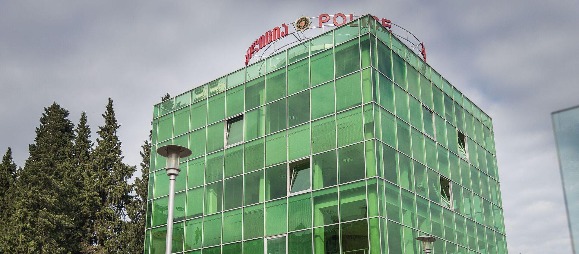 Прозрачный полицейский участок в Тбилиси - Sputnik Грузия, 1920, 24.09.2020