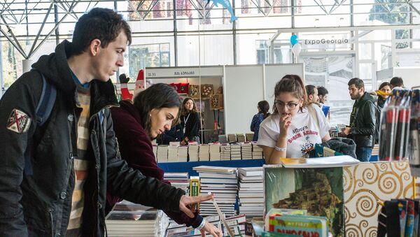 წიგნის დღეები თბილისში - Sputnik საქართველო