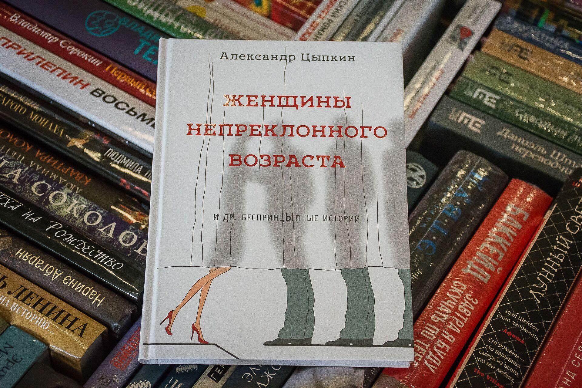 Русскоязычная литература в современной Грузии: миф или реальность? - Sputnik Грузия, 1920, 03.03.2021
