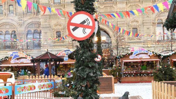 Знак, запрещающий курение - Sputnik Грузия