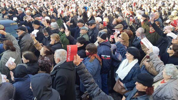 """""""ნაცმოძრაობის წინააღმდეგ გამართული აქცია - Sputnik საქართველო"""