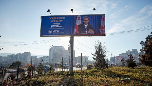 Предвыборный баннер в поддержку Саломе Зурабишвили - на плакате Бидзина Иванишвили - Sputnik Грузия