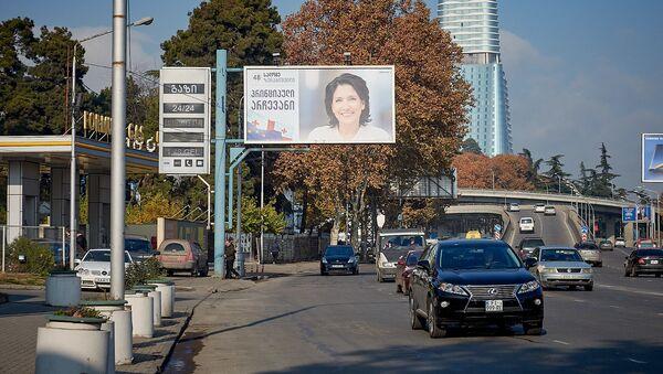 Предвыборный баннер Саломе Зурабишвили - Sputnik Грузия