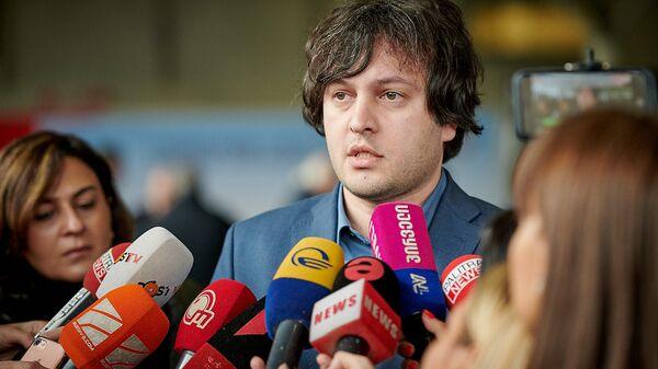 Ираклий Кобахидзе беседует с журналистами - Sputnik Грузия