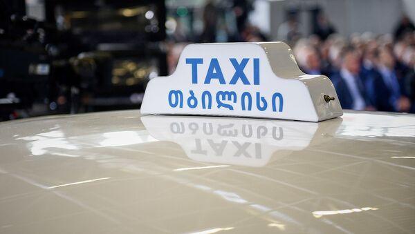 Новые столичные такси - Sputnik Грузия