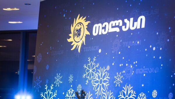 Новогодний баннер компании Теласи - Sputnik Грузия