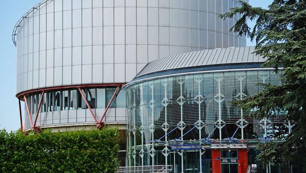 Здание Европейского суда по правам человека - Sputnik Грузия