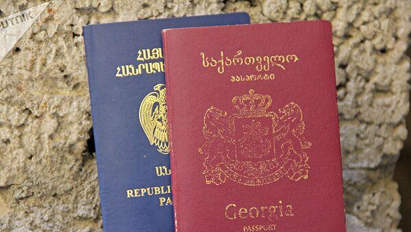 Грузинский и армянский паспорта - Sputnik Грузия