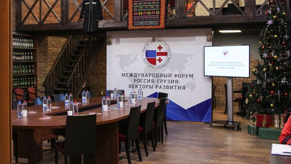 Международный форум Россия-Грузия: векторы развития - Sputnik Грузия