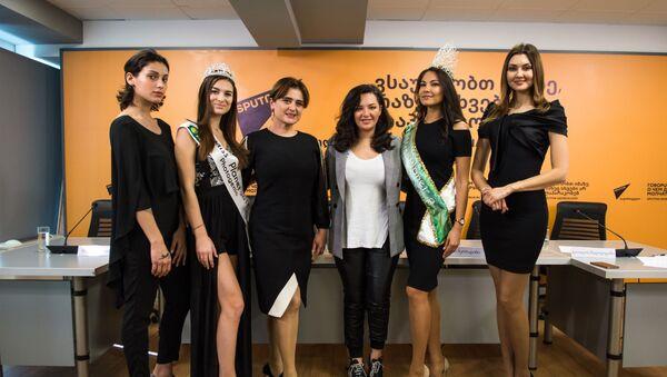 Пресс-конференция: В Грузии наградят лучших в сфере моды - Sputnik Грузия