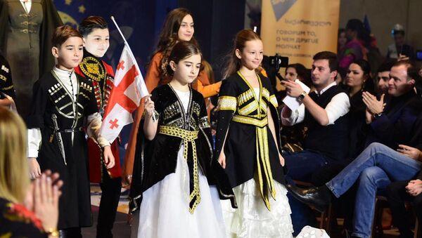 Церемония награждения World Rising Stars - Sputnik Грузия