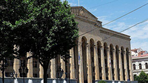Парламент Грузии в столице страны - Sputnik Грузия