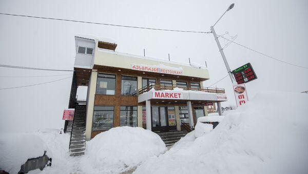 მაღაზია გუდაურში - Sputnik საქართველო