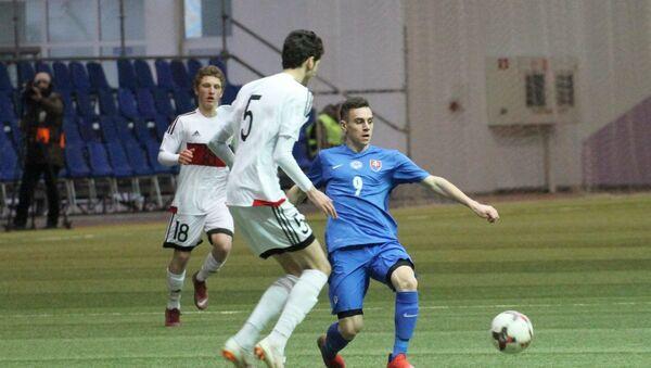 Юношеская сборная Грузии по футболу проиграла Словакии в Минске - Sputnik Грузия