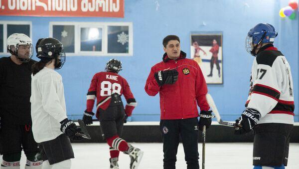Тренировка сборной Грузии по хоккею - Sputnik Грузия