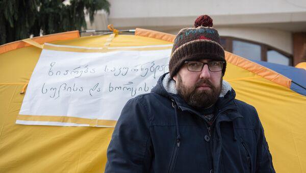 Акция протеста у здания Патриархии Грузии - Sputnik Грузия