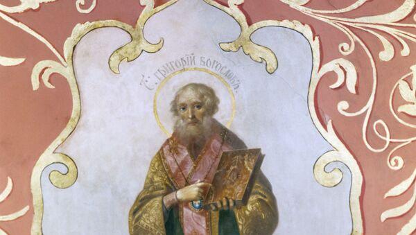 Святой Григорий Богослов - Sputnik Грузия