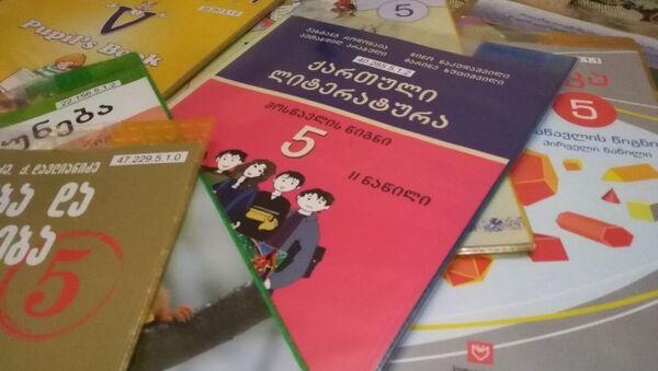 Учебники пятиклассников - Sputnik Грузия