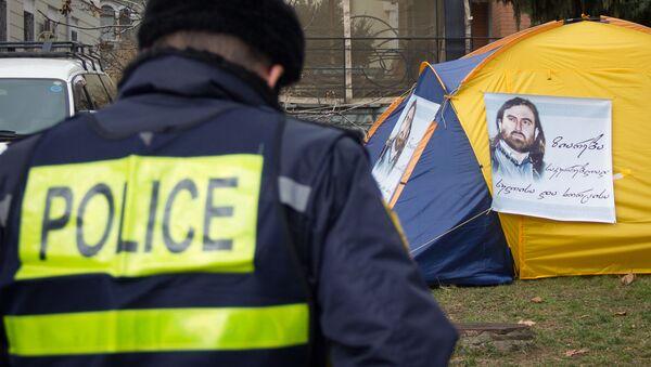 Акция в поддержку Георгия Мамаладзе - Sputnik Грузия
