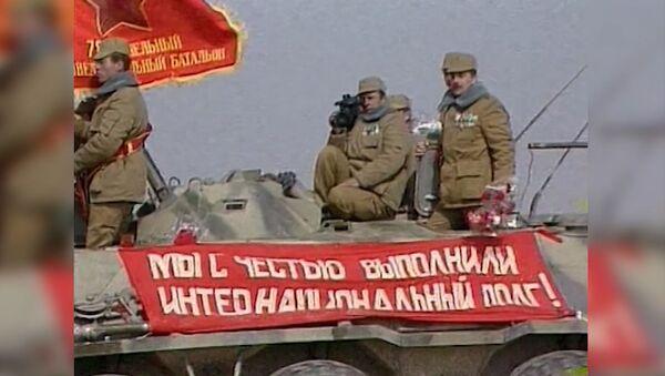 Вывод советских войск из Афганистана – 30 лет - Sputnik Грузия
