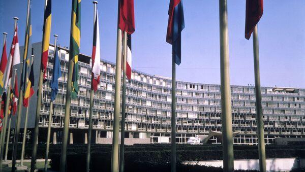 Здание штаб-квартиры ЮНЕСКО - Sputnik Грузия