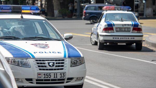 სომხეთის პოლიცია - Sputnik საქართველო