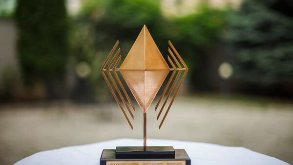 მასწავლებლის ჯილდო - Sputnik საქართველო