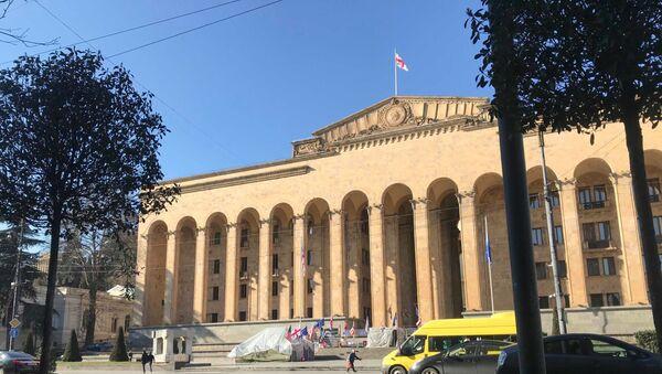 Здание парламента на проспекте Руставели - Sputnik Грузия