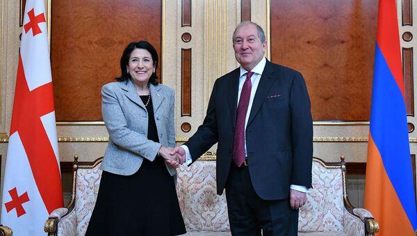 Президент Грузии Саломе Зурабишвили и президент Армении Армен Саркисян - Sputnik Грузия