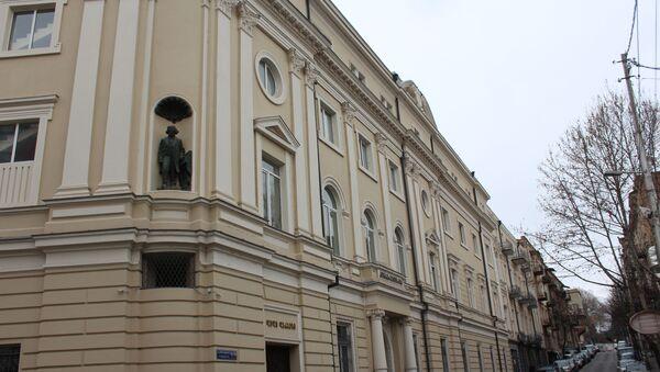 Здание консерватории большое, охватить его взглядом сложно - Sputnik Грузия