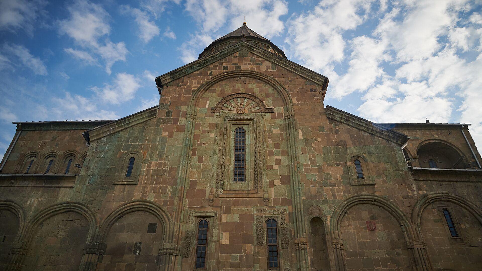 Храм Светицховели в городе Мцхета - Sputnik Грузия, 1920, 14.10.2021