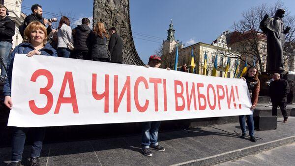 Вече за честные выборы во Львове - Sputnik Грузия