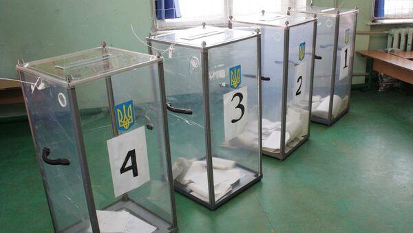 Президентские выборы на Украине - Sputnik Грузия