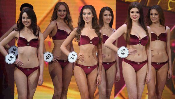 Участницы во время выступления в финале конкурса Мисс Россия 2019 в Barvikha Luxury Village - Sputnik Грузия