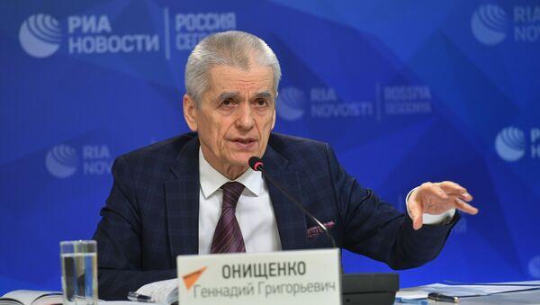 Геннадий Онищенко во время пресс-конференции - Sputnik Грузия