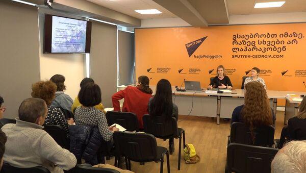 Быть в тренде: грузинские журналисты приняли участие в пятом модуле SputnikPro - Sputnik Грузия