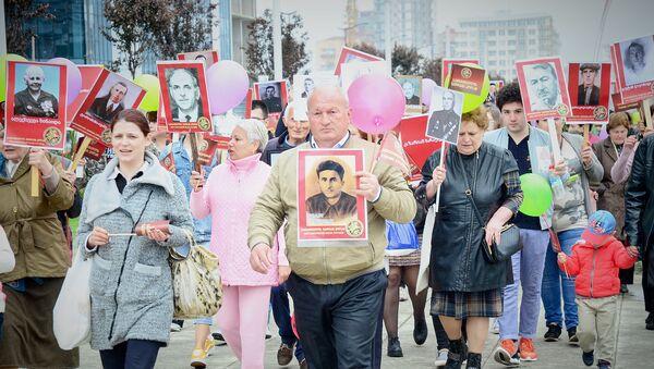 Акция памяти Бессмертный полк на батумской набережной - Sputnik Грузия